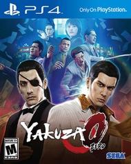 yakuza-zero