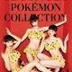 Officiële Pokémon lingerie vanaf 20 april te koop