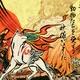 Okami HD komt in december naar Het Westen voor de PS4, Xbox One en PC