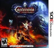 castlevania-lords-shadow-mirror-fate