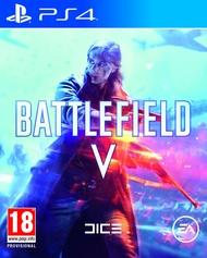 battlefield-v-2