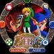 Downderdag: The Legend of Zelda en The Last of Us