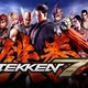 Kom knokken in TEKKEN 7 op Dutch Comic Con!