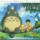 Memorabele soundtracks Studio Ghibli krijgen heruitgave op vinyl