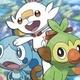 Eerste blik op de Wild Area-map van Pokémon Sword & Shield