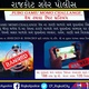 PUBG Mobile verboden in Indiase steden