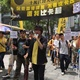 Protest in Hong Kong vanwege Chinese namen Pokémon