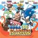SEGA 3D Classics Collection voor 3DS binnenkort in Europa