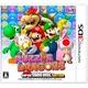 Puzzle & Dragons Z en Puzzle & Dragons: Super Mario Edition komen gebundeld naar Europa