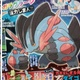 Nieuwe Pokémon Omega Ruby en Alpha Sapphire info en mega-evoluties