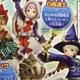 Final Fantasy Explorers waarschijnlijk naar Europa