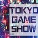 Tokyo Game Show 2015 vooruitblik