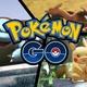 Australische politie wil geen Pokémon GO spelers binnen hebben