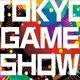 Tokyo Game Show 2018 breekt nu al records